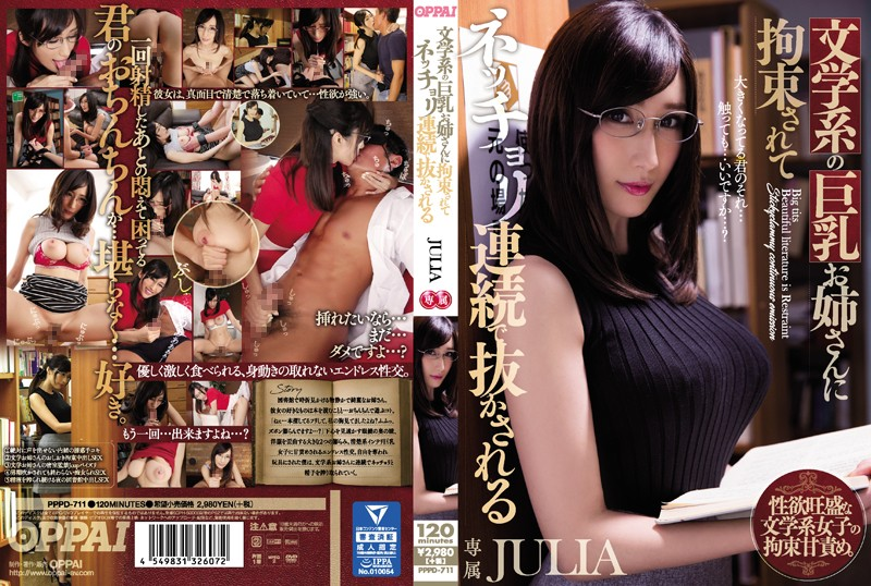 Watch JULIA Which Is Caught By Bigbreasted Sister Of Literary System And Pulled Out Successively
