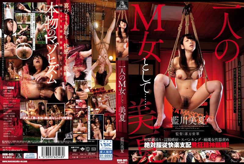 Watch As A Single M Woman 8230 Midsummer Aikawa Misaki