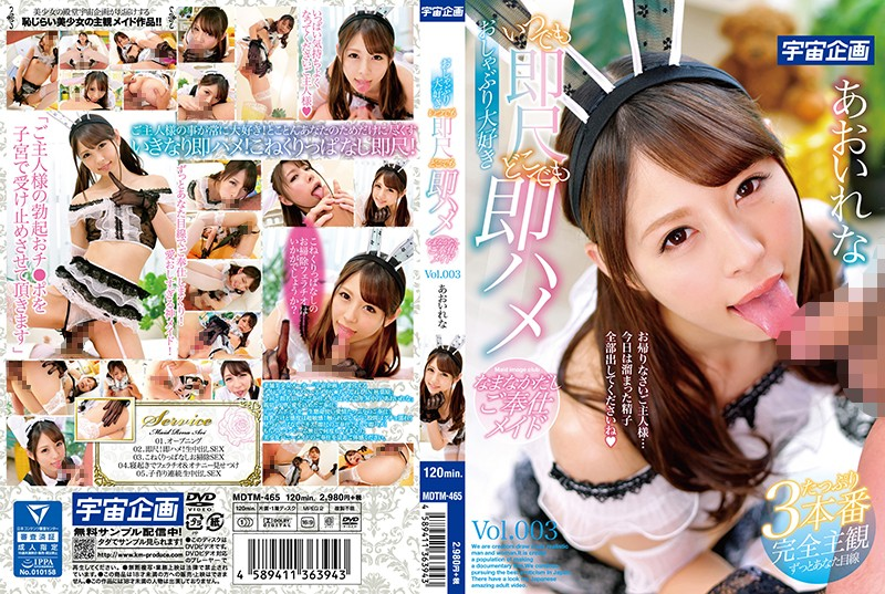 Watch Pacifier I Love You Anytime Anytime Anywhere Immediately Saddle Felt Soon Maid Service Aid Breathable Vol003
