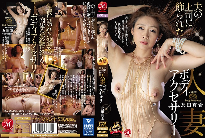 Watch Married Wife Body Accessory Decorated By Her Husband039s Boss Maki Tomoda