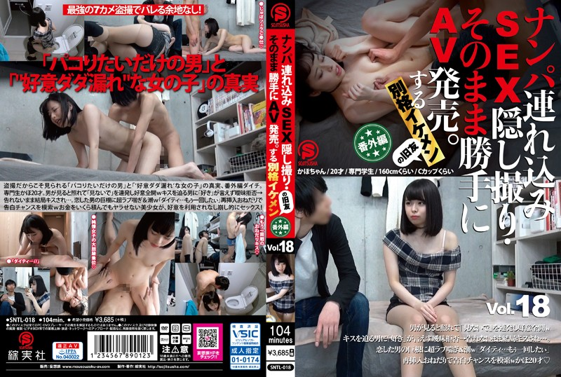 Free Tube: Picking Up Girls SEX Hidden CameraAV Released As It IsThe Old Friend Of The Special Handsome Who Will Do Vol 18